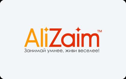 AliZaim - экспресс-кредиты онлайн