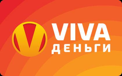 VIVA Деньги - займы онлайн