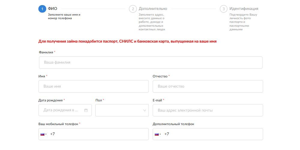 Регистрация в личном кабинете Kredito24