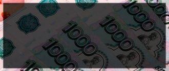 Быстроденьги начнет выдавать займы иностранцам