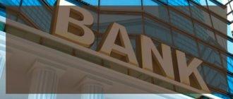 Российские банки начали конкурировать с МФО